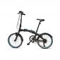 BMW сгъваем велосипед