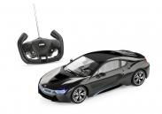 BMW кола с дистанционно i8