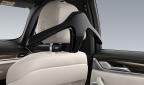 BMW закачалка за дрехи