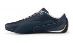 Motorsport Drift Cat 5 унисекс обувки