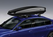 BMW багажник-контейнер 420л.