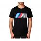 BMW M тениска 3D цветно лого
