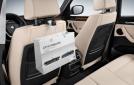 BMW Универсална закачалка