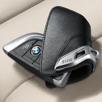 BMW калъф за ключ