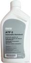BMW масло скорости ATF 2