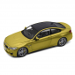 BMW количка с дистанционно М4