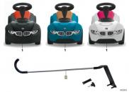 BMW спомагателна дръжка за Baby Racer III