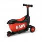 BMW Kids скутер черен