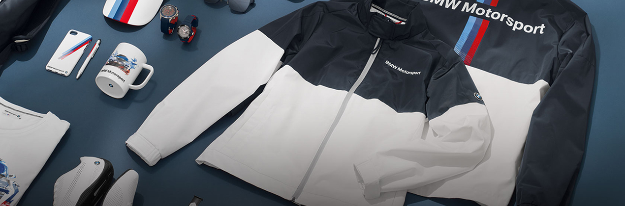 BMW Motorsport Collection